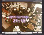 2月17日(金)エスカルゼ店内