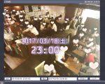 2017年3月18日(土)入店のタイミング