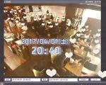 2017年4月1日(土) 満員御礼!