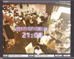 2017年7月8日(土) 超満員御礼!