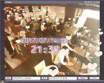2017年7月14日(金) 満員御礼!