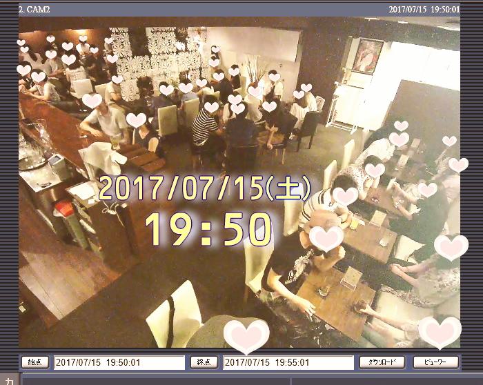 2017年7月15日(土) 満員御礼!
