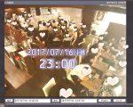 2017年7月16日(日) 満員御礼!