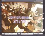 2017年7月28日(金) エスカルゼ店内
