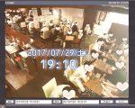2017年7月29日(土) 悪天候のに超満員御礼!