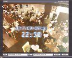 2017年9月09日(土) 超満員御礼!
