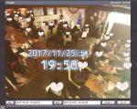 2017年11月25日(土) 超満員御礼♪