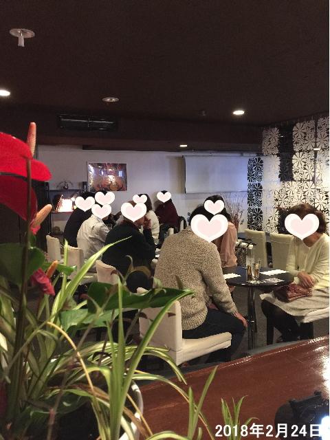 2018年2月24日40,50代お見合いパーティー報告