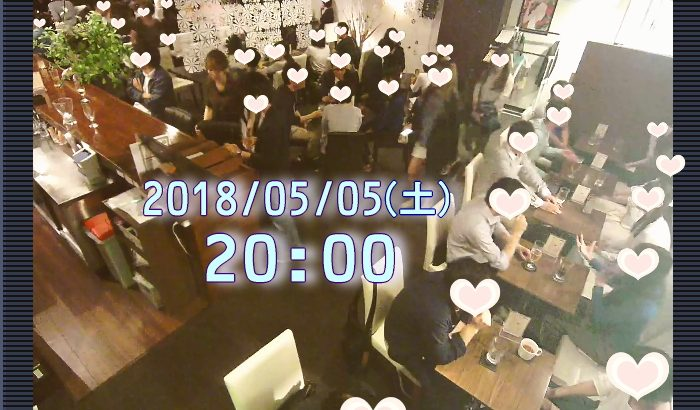 2018年5月5日(土)満員御礼