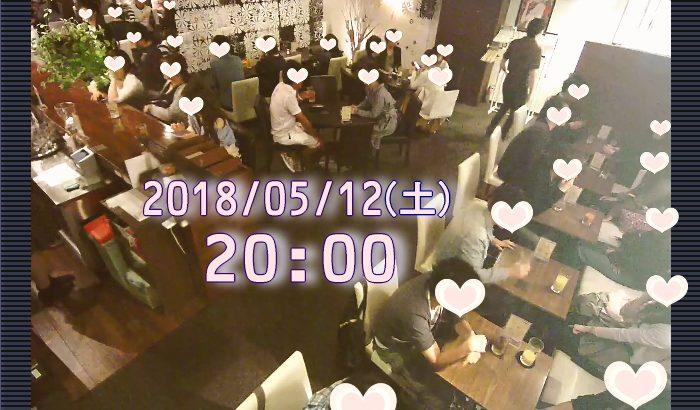 2018年5月12日(土)大行列
