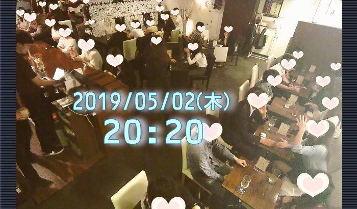 2019年5月2日(木)超超超満員御礼!