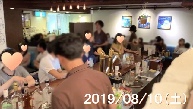 2019年8月10日連休初日満席御礼!