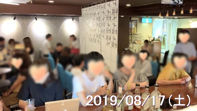 2019年8月17日連休後半戦満席御礼!