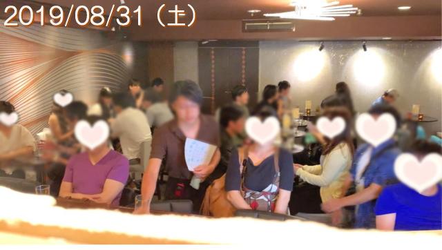 2019年8月31日美人揃い大盛況店内紹介!!